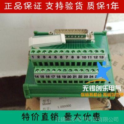 特价PCB电路板 上海雷普 LEIPOLD针式端子接插模块 JUM72-D/S25