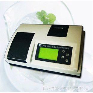 多参数食品安全快速分析仪50个参数GDYQ-100M