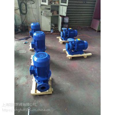 襄樊市管道泵厂家供应ISW65-160IB 流量43.3吨 扬程24米 5.5千瓦循环泵组