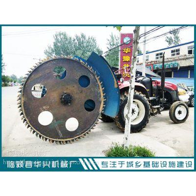 大拖拉机带圆盘开沟机厂家 混凝土路面开沟机 管道开沟机