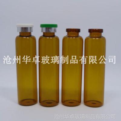 河北华卓提供药用玻璃瓶的运输方式 玻璃瓶厂家