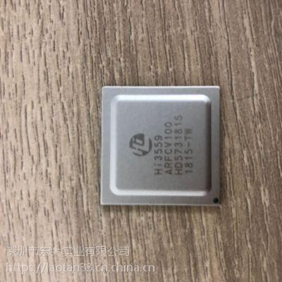 Hi3559ARFCV100 SDK 最新资讯