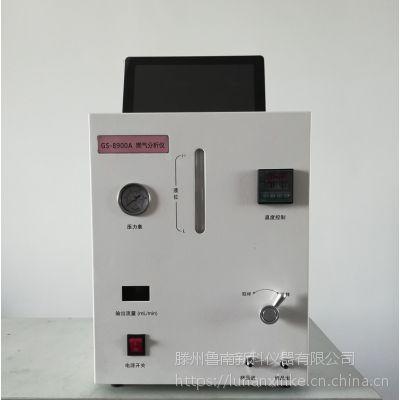 新科仪器GS-8900A型天然气分析仪超级便携式