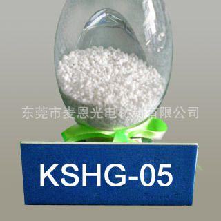 锆、钛混合物,KSHG-05,高纯镀膜材料,真空镀膜,蒸发材料