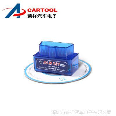 Mini ELM327 Bluetooth Interface V2.1 OBD2II ELM 327 外贸批发