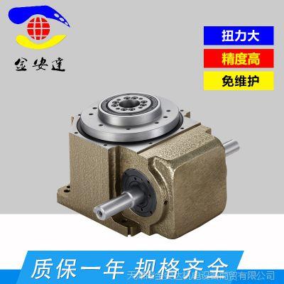 专业经销 平台抛光凸轮分割器 自动环保型分割器设备