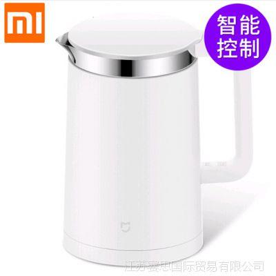小米MIJIA/米家 米家恒温电热水壶智能家用烧水不锈钢保温电水壶