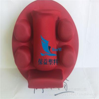 供应EVA热压成型产品镂洗板材 防静电EVA收纳盒 EVA冷压包装盒