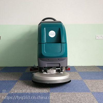 工厂车间仓库办公室用洗地机洁优德D5洗地机