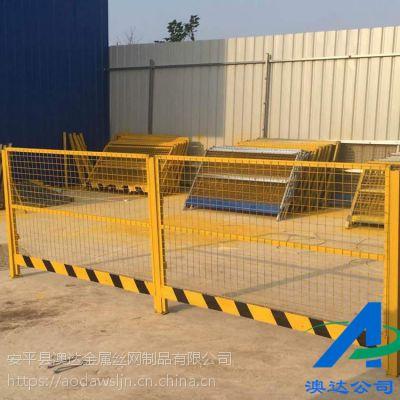 铜仁市现货供应基坑护栏运动场防护栏