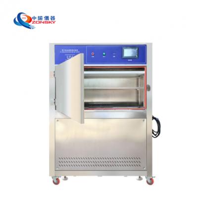 热销ASTM G153箱式UV老化箱|紫外线加速试验机|ZY6019B-ZN
