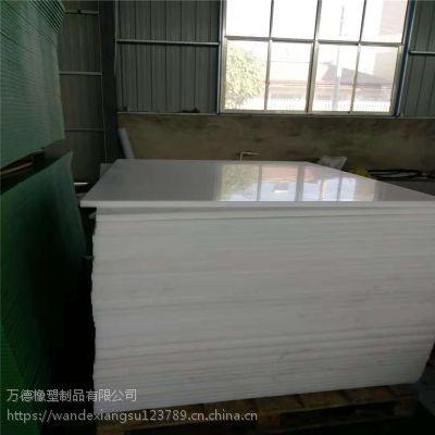 抗静电高密度聚乙烯防水板高耐磨PE板厂家直供