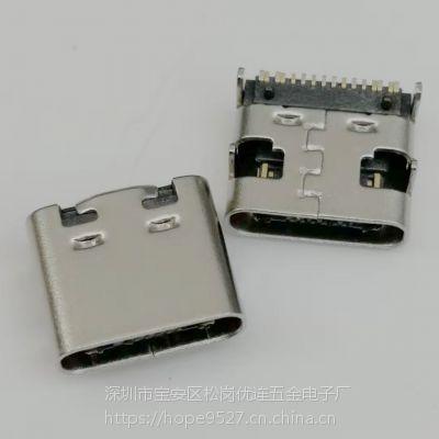 TYPE-C 16P板上SMT型母座 四脚插板/短体7.35/单排贴片/黑胶/USB 2.0版插座