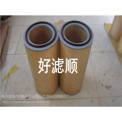 MAN曼牌液压油滤芯WD13145