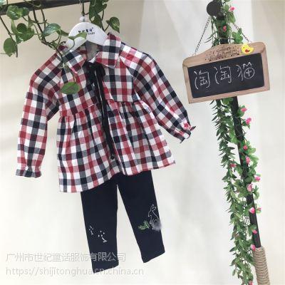 广州品牌童装淘淘猫童装一手货源折扣批发