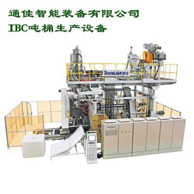 220公斤化工桶设备价格,通佳单环桶设备厂家,全自动吹塑机