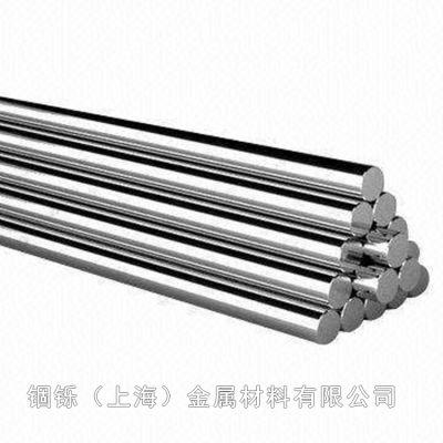 多少钱纯镍焊丝 纯镍密度 型号齐全