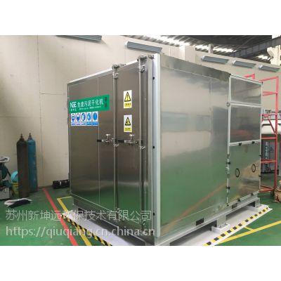 苏州新坤远供用污泥干燥设备SDR-20,危废污泥处理设备,可将含水率降低至20%,降低公司处置费用,