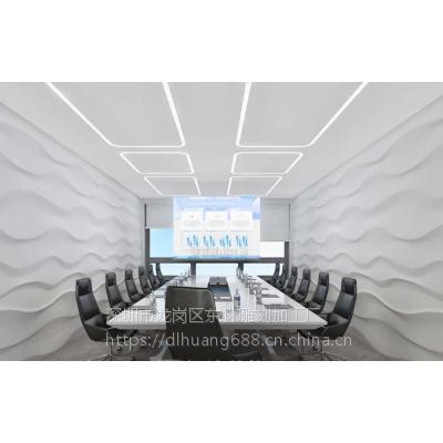 昆明厂家定制时尚高档公司会议室墙面装饰板材立体波浪板
