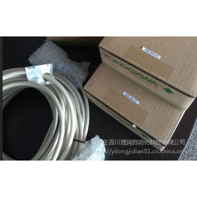 AAI141-H00 横河-附属装置