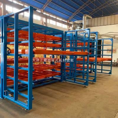 江西板材货架结构 抽屉式板材货架特点 钢板库规划整理