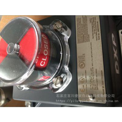 执行器M6284A1097-S霍尼韦尔执行指令