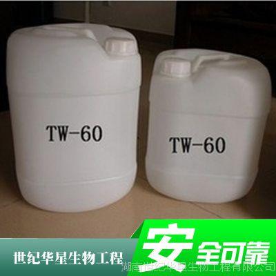 厂家直销 失水山梨醇单硬脂酸酯 斯潘60 司盘60