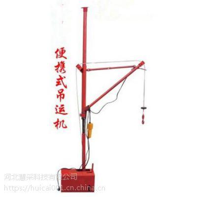 绵阳400型小型吊机室内装修吊运机220V吊运机带离合家用室外小吊机总代直销