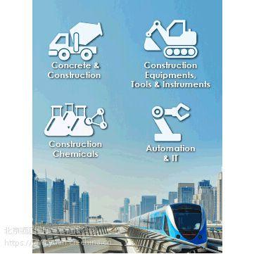 2019年印度混凝土展|印度建筑技术与设备展|中国招展处