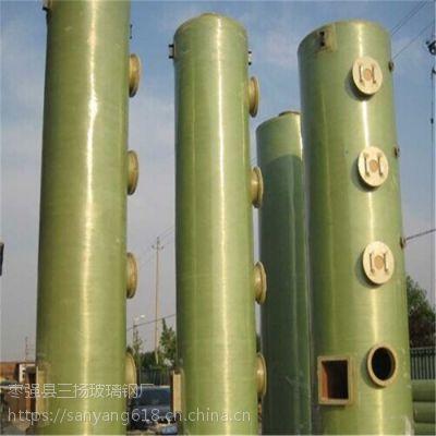 电厂玻璃钢脱硫塔安装A丹东电厂玻璃钢脱硫塔厂家