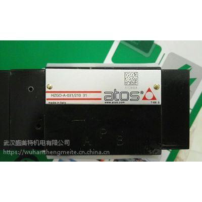 ATOS叠加式减压阀HG-031/50/V 23 现货