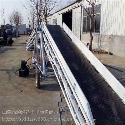 海口 橡胶带耐磨输送机价格 添加剂皮带机