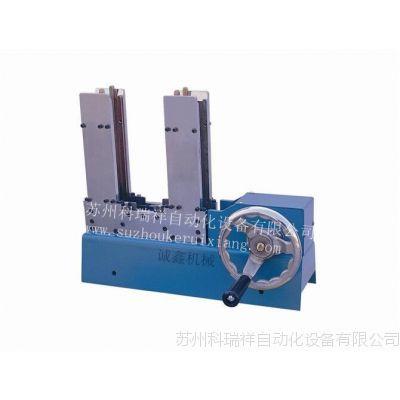 低频变压器矽钢片插片机EI插片机