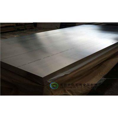2A12无杂质铝板 加硬铝合金板 国标铝板现货