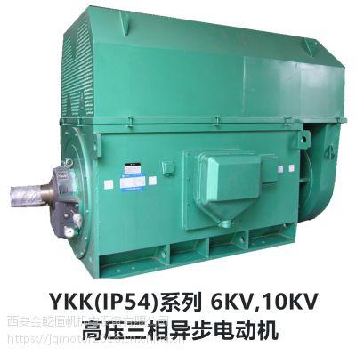 供应优质北京东方华盛高压三相异步电动机YKK5602-8 10KV 630kw IP44