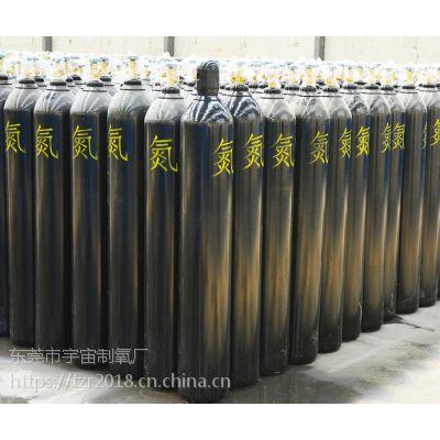 供应东莞石龙高纯氮气