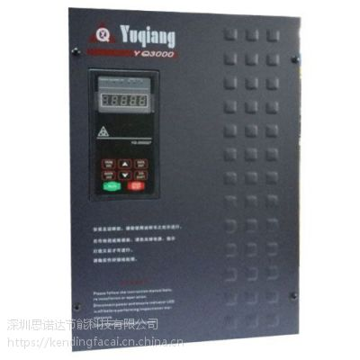 YQ3000全系列誉强变频器,现货供应