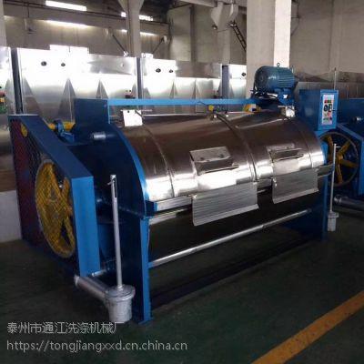 水洗机 200kg大型服装水洗机 丝绸砂洗机 泰州通江洗涤机械