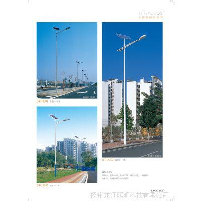 山东济宁安装太阳能路灯7米8米龙江品牌