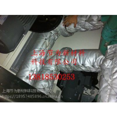 耐高温排气管隔热罩