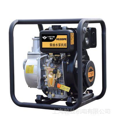 供应鈴鹿の動力上海水泵|上海水泵生产厂家