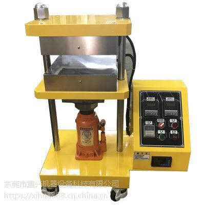 供应XH-406A 手动平板硫化机 单层手动压片机