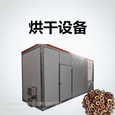 专业食品烘干设备 干燥机 杜甫机械质量保证