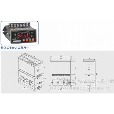 华世智能HS-330马达电流实时运行监控保护器 电动机早期预警监控器