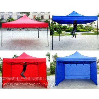 折叠帐篷太阳伞广告伞晴雨伞遮阳棚遮阳伞施工帐篷住人帐篷工地帐篷定做南京厂家