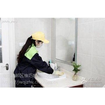 南京奥南周边保洁公司新装修保洁擦玻璃二手房保洁