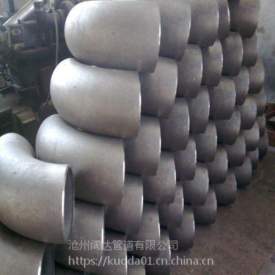 阔达碳钢国标弯头 品质保证 服务至上
