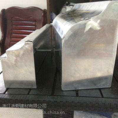 排水系统[浙野]昆山别墅檐槽制造 铝合金屋檐板厂家