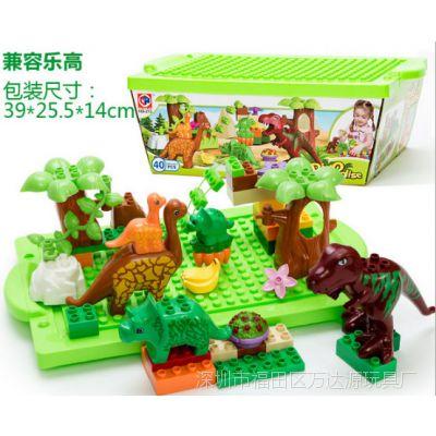 益智拼插大颗粒积木 恐龙乐园系列40块桶装儿童早教玩具