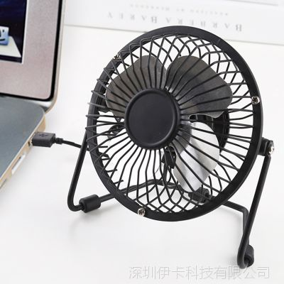包邮静音usb迷你风扇办公电脑桌面小电扇学生宿舍小电风扇4寸